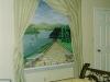 Ложные окна