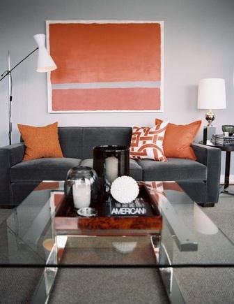 оранжевый с серым