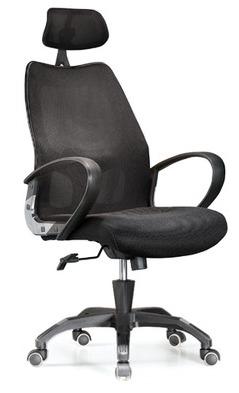 эргономичное офисное кресло