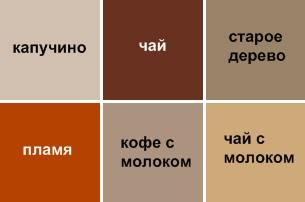 цвета для уютного интерьера