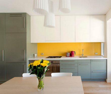 желтый фартук для кухни