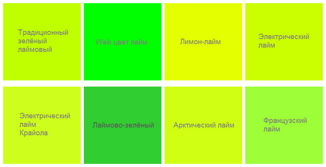 http://www.domfront.ru/wp-content/uploads/2016/03/cvla20.png